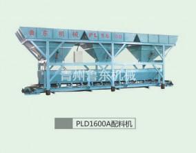 PLD1600型配料机